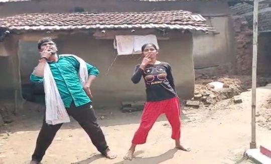 टिक टॉक के बाद अब यूट्यूब के स्टार बने सनातन कुमार महतों, बहन सावित्री कुमारी के योगदान से कमाया नाम और पैसा