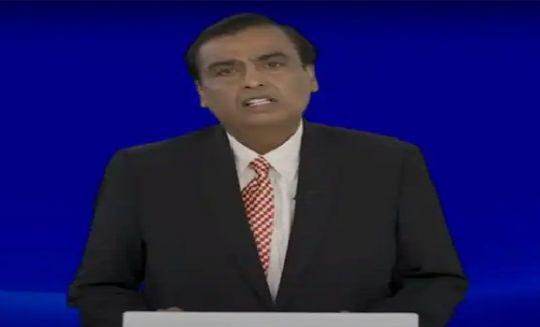 Reliance AGM 2021 की सबसे बड़ी घोषणा, 2G मुक्त और 5G युक्त भारत बनाएंगे मुकेश अंबानी