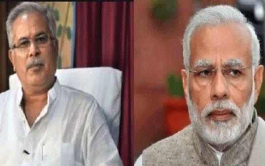 मुख्यमंत्री भूपेश बघेल ने प्रधानमंत्री को लिखा पत्र, छत्तीसगढ़ को जुलाई माह में कोविड वैक्सीन के 1 करोड़ डोज उपलब्ध कराने का किया आग्रह